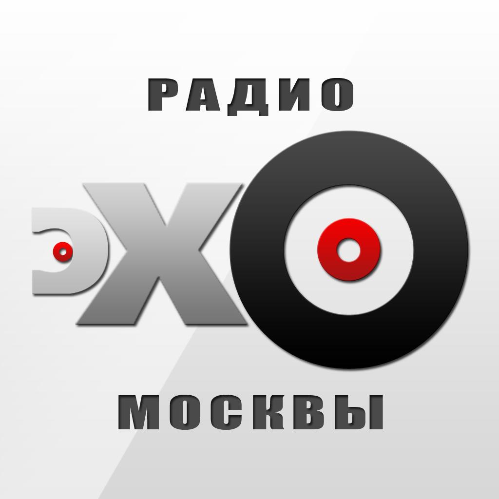 http://echomsk.ru/